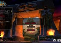 《魔獸世界》懷舊服正式開服的時候,部落玩家人數還會碾壓聯盟玩家數嗎?