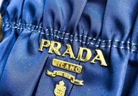 乾貨扒皮~奢侈品包包代工廠--PRADA普拉達