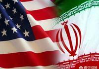 美伊局勢沒有緩和,為何原油價格連續大跌?是不是中東局勢影響不到原油走勢了?