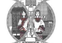 《金鎖記》|嫁入豪門的七巧,為什麼活成了所有人都討厭的樣子