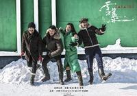 如何評價電影《雪暴》?