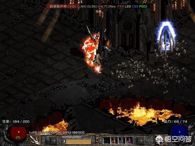 暗黑破壞神2怎麼擊殺普通難度的暗黑破壞神?