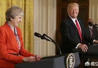 特朗普挖坑?鼓勵英國硬脫歐,是為了讓美國公司獲利!你怎麼看?