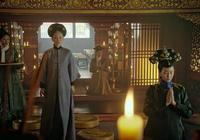 如懿傳:如懿參加永琪的葬禮時,為何要佩戴三支玉簪?玫瑰釵呢?