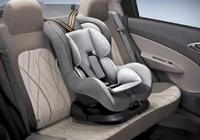 兒童安全座椅安裝在汽車哪個位置最好?