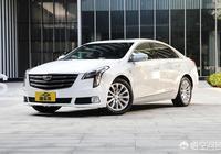 一款即將停產的車,比如皇冠和XTS,值得買嗎?