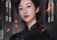 《我就是演員》韓雪奪冠,為何觀眾卻說,她的演技只活在綜藝節目