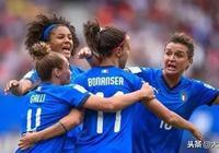女足世界盃 意大利女足VS巴西女足