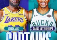 NBA全明星首發名單正式官宣!東西部隊長無懸念,羅斯韋德落選