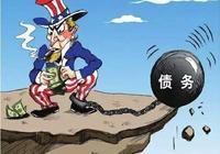 美國要償還22萬億債務,從顛覆委內瑞拉開始,怎麼操作?