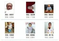 數百名被拐兒童已救出,名單和照片公佈:請幫孩子早點回家!