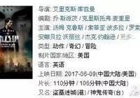 南召在線邀您參加南召中影數字影城《新木乃伊》的免費觀影函!