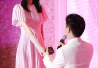 何猷君公開向奚夢瑤求婚,真正愛你的人,你有嗎?