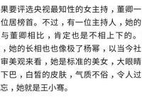 央視美女主持人神似楊冪,嫁給大學同學,如今46歲婚姻很幸福