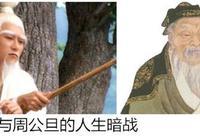 姜子牙與周公旦的人生暗戰,誰是嬴家?