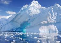 冰河時代發生的原因以及咱們地球什麼時候迎來下一個冰河時代?