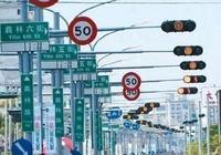 """老司機最""""討厭""""的公路,一公里竟有30個紅綠燈,就在中國!"""