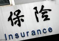 買保險後被保險人自殺了,保險公司需不需要進行賠償?
