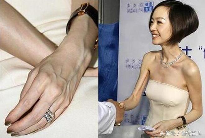 比素顏可怕的是手,周迅一言難盡,唐嫣手最美了!
