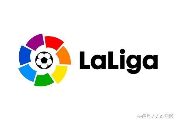 足球分析前瞻預測:維戈塞爾塔VS皇家馬德里