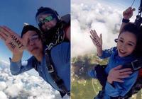 北京大將方碩女友高媛個人資料  方碩攜女友跳傘空中成功求婚