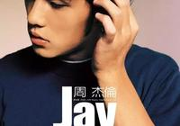 中國有嘻哈,嘻哈有杰倫