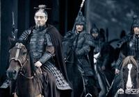 歷史上陸遜追殺劉備,關興、張苞無力護劉備殺出,為何趙雲一出馬就行?