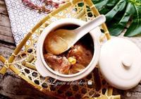 竹蓀乾貝排骨湯的做法