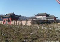 呂梁:左國城介紹