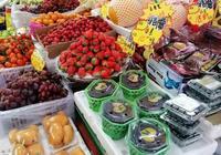 為什麼有一些人為了買點水果,專程花時間到批發市場去,能節約很多錢嗎?