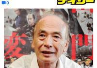讓高倉健風靡中國的日本導演剛剛去世,《草帽歌》也出自他的電影