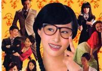 《醜女無敵》主演現狀:李欣汝被傳整容遭家暴,王凱蛻成國民老公