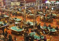 賭場裡的無間道