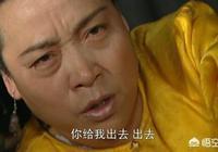 《雍正王朝》太后烏雅氏,為什麼至死不見雍正皇帝的年妃?