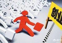 公司C輪融資成功,以後應該怎麼發展?