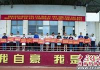 鶴壁高中棒壘球隊17名隊員提前被北京體育大學等高校錄取