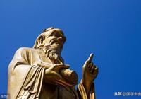 《道德經》:大道無形,琢磨不透,卻又存在於我們生活中