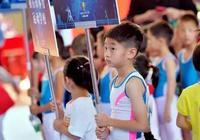 楊陽洋體操比賽,森蝶跳水,軒軒拳擊,萌娃們都要子承父業了?