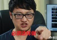 """RNG戰隊即將重建,Joker吐槽""""別全華班了,趕緊買韓國外援!"""",你怎麼看?"""