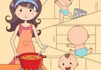 一個人在家帶孩子該怎麼過?