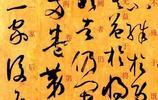 千古草書一大家,書法著作傳萬家,其人理論耀今古,寫盡人生二月花