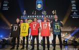 足壇硝煙再起 六大豪門齊聚中國 2017奧迪足球峰會即將盛大開幕