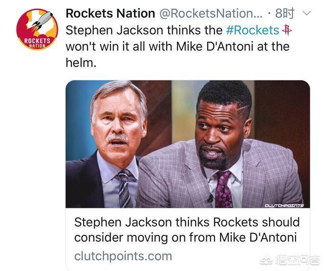 傑克遜認為火箭也許會在哈登帶領下奪冠,但不會在德帥執教下奪冠,你怎麼看?