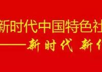 紅色記憶丨楊成武上將與妻子趙志珍的故事
