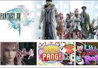 日雅游戲平臺測試《最終幻想13》《最終幻想13-2》免費遊玩