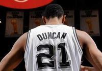 籃球巨星,殺人無形之石佛——蒂姆·鄧肯