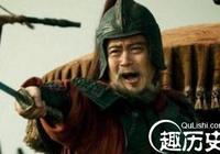 """徐晃怎麼死的 曹操""""五子良將""""之一徐晃之死"""