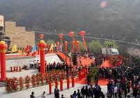 焦作沁陽神農文化節暨丁酉年炎帝神農祭拜大典農曆三月三盛大開幕