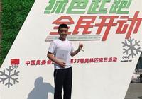 國乒男神齊出動!王皓陽光帥氣做公益 張繼科和阿里高層切磋球技