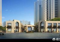 呼和浩特市金川開發區房子怎麼樣?